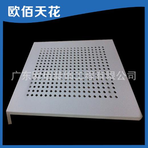 0mm墙面冲孔铝单板,抗菌吊顶铝扣板,镀锌铁板天花,.